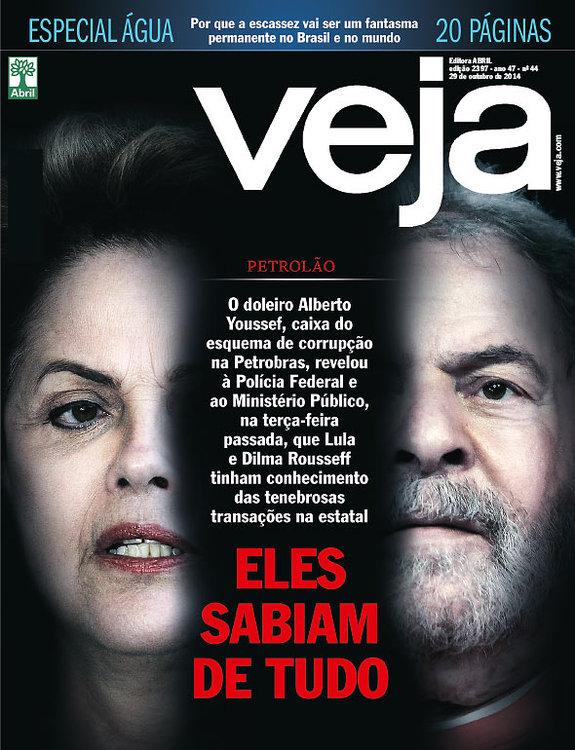 Veja Dilma Roussef Lula scandale Petrobras
